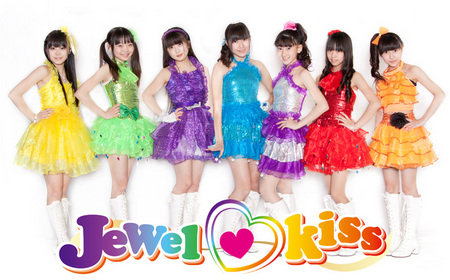 Jewel Kiss