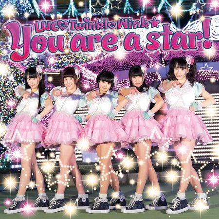 You are a star!ジャケット画像