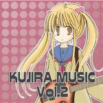 kujira-music-2-150.jpg