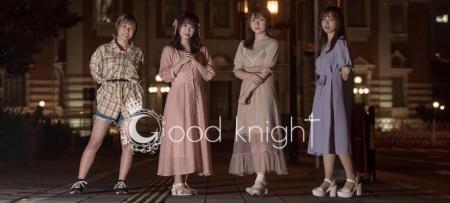 good knight**